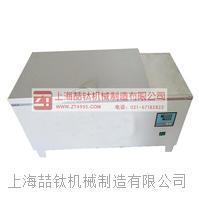 混凝土养护箱诚实可靠_混凝土养护箱量大从优 SY-84