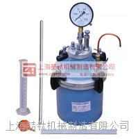 CA-3砼含气量测定仪至诚服务|CA-3砼含气量测定仪使用说明 CA-3