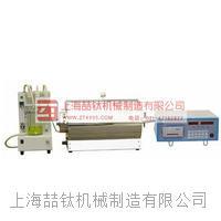 水泥三氧化硫测定仪技术参数_DL-01A三氧化硫测定仪操作规程 DL-01A