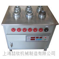 固体砂浆搅拌机 优质标准砂浆搅拌机价格UJZ-15