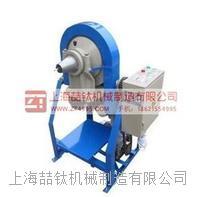 上海球磨机价格 ZQM智能锥形球磨机 标准智能锥形球磨机