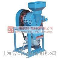 圆盘粉碎机规格,新型圆盘粉碎机EGSF-250,粉碎机 EGSF-250