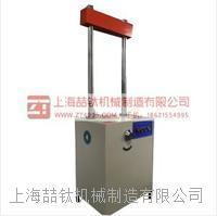 标准优质路面材料强度试验仪MQS-2,最新路面强度试验仪厂家/价格