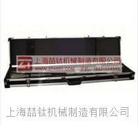 SYD-0618 【沥青化学组分试验仪】生产厂家/价格/技术参数
