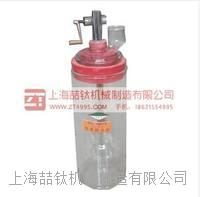 沥青脆点仪使用说明,质量首选沥青脆点仪,厂家直销沥青脆点仪 SYD-0613/LS-1