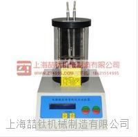 价格优惠沥青软化点仪SYD-2806,厂家直销沥青软化点仪,沥青软化点测定仪参数