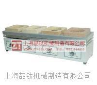 规格型号齐全万用电炉,四联电炉品质首选,万用电炉价格/厂家/参数