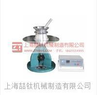 水泥胶砂流动度仪,新一代水泥跳桌,出售水泥胶砂流动度仪 NLD-3