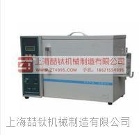 水泥氯离子分析仪质优价廉,水泥氯离子含量分析仪生产销售,氯离子含量分析仪