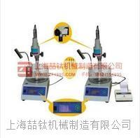 沥青针入度仪SZR-3【使用范围/参数】,沥青针入度仪品牌首选
