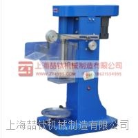 单槽浮选机适用范围,XFD系列变频单槽浮选机的型号,变频浮选机