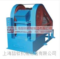 标准颚式破碎机上海生产厂家,PE-II 100*150鄂式破碎机品质首选,颚式破碎机的材质
