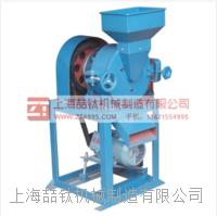 圆盘粉碎机的技术参数,EGSF-250圆盘粉碎机的使用说明