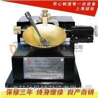 碟式液限仪厂家直销,CSDS-1碟式液限仪厂家,碟式液限仪的产品价格