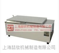 CF-B电热恒温水浴槽特点   ,电热水浴槽的优质供应商,恒温水浴箱