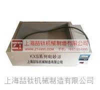 KXS-2.4电砂浴的产品采购商,电砂浴的使用工作环境,砂浴锅