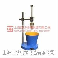 数显砂浆稠度仪生产厂家,砂浆稠度仪国家标准,数显砂浆稠度技术参数 SC-145