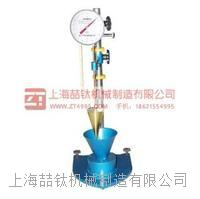 砂浆稠度仪【使用说明】,最新砂浆稠度仪的用途,砂浆稠度仪生产商 SZ-145