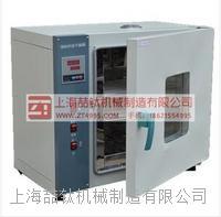 空气对流干燥箱的型号,新型101-4HA强制空气对流干燥箱厂家