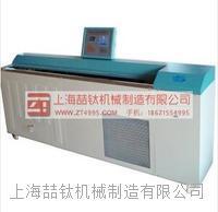 延伸度仪的生产厂家,沥青延伸度仪的使用说明,LYY-7低温沥青延伸度仪使用无噪音