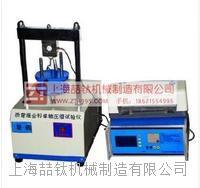 沥青压缩试验机的操作方法,SYD-0713沥青单轴压缩试验仪产品批发
