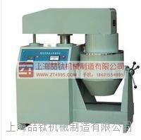 BH-10沥青搅拌机产品图片,质量首选BH-20沥青混合料搅拌机