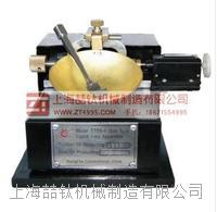 CSDS-1碟式液限仪的适用范围-厂家,碟式液限仪售后三包