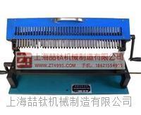 LD-40钢筋打点机/钢筋划线机【图片参数】,钢筋划线机售后保障