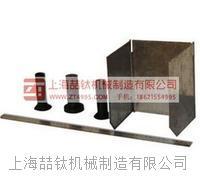 SHDH-I手动铺砂仪的用途,路面深度构造仪操作流程-铺砂仪