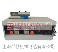 电动砂当量试验仪的操作流程,质优价廉SD-2砂当量试验仪