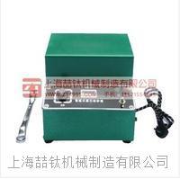 矿石粉碎机的使用范围,电磁矿石粉碎机批发价格DF-3,优质电磁粉碎机