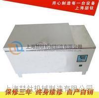 水泥养护箱操作方法SY-84,水泥快速养护箱的上海生产厂家,采购快速养护箱