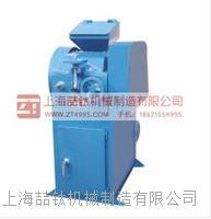 对辊破碎机价格XPZ200*125,双辊破碎机的操作使用,上海双棍破碎机质量