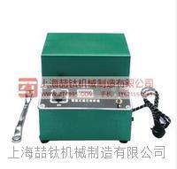 矿石粉碎机上海生产厂家,DF-3电磁矿石粉碎机的操作使用,供销电磁粉碎机