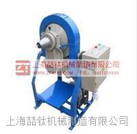 智能型锥形球磨机多少钱,上海ZQM智能锥形球磨机生产厂家