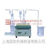 水泥三氧化硫测定仪DL-01A用途说明,上海喆钛供应水泥三氧化硫测定仪/水泥定硫仪