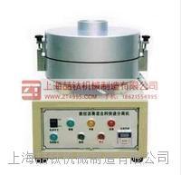 沥青抽提仪DLC-5多少钱,上海全自动沥青抽提仪价格,采购标准沥青混合料抽提仪