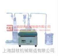 DL-01A水泥定硫仪的使用说明,【质优价廉】水泥三氧化硫测定仪