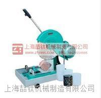 HQP-150混凝土切割机-切割机【产品型号】,混凝土切割机现货供应商