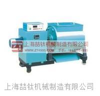单卧轴混凝土搅拌机现货供应商,质量首选新一代SJD-60混凝土单卧轴搅拌机