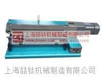 电动钢筋打点机ZT-40使用说明,上海电动钢筋打点机价格,品牌钢筋打点机