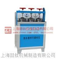 防水卷材不透水仪DTS-3产品性能,防水卷材不透水仪批发价格