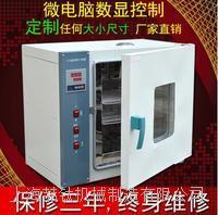 电热鼓风干燥箱101-1A质优价廉,鼓风干燥箱用途广泛