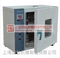 智能鼓风干燥箱101-2A,电热鼓风干燥箱产品说明书,最新一代电热烘箱