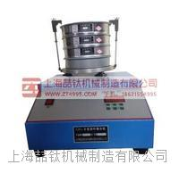 CFJ-2茶叶振筛机适用范围,国标茶叶振筛机用途,茶叶振筛机图片