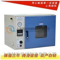 真空干燥箱DZF-6020产品型号,不锈钢真空干燥箱强力防腐