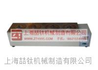 单列四孔水浴锅HHS-4厂家直销,新标准单列四孔水浴锅适用范围