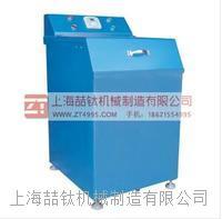 密封式制样粉碎机GJ100使用说明,密封式制样粉碎机多少钱,上海制样粉碎机