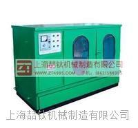 混凝土双刀岩石切割机HQP-200价格,上海混凝土双刀岩石芯样切割机厂家