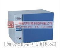 电热恒温培养箱DHP-9082参数,恒温培养箱特点,特价出售电热恒温培养箱
